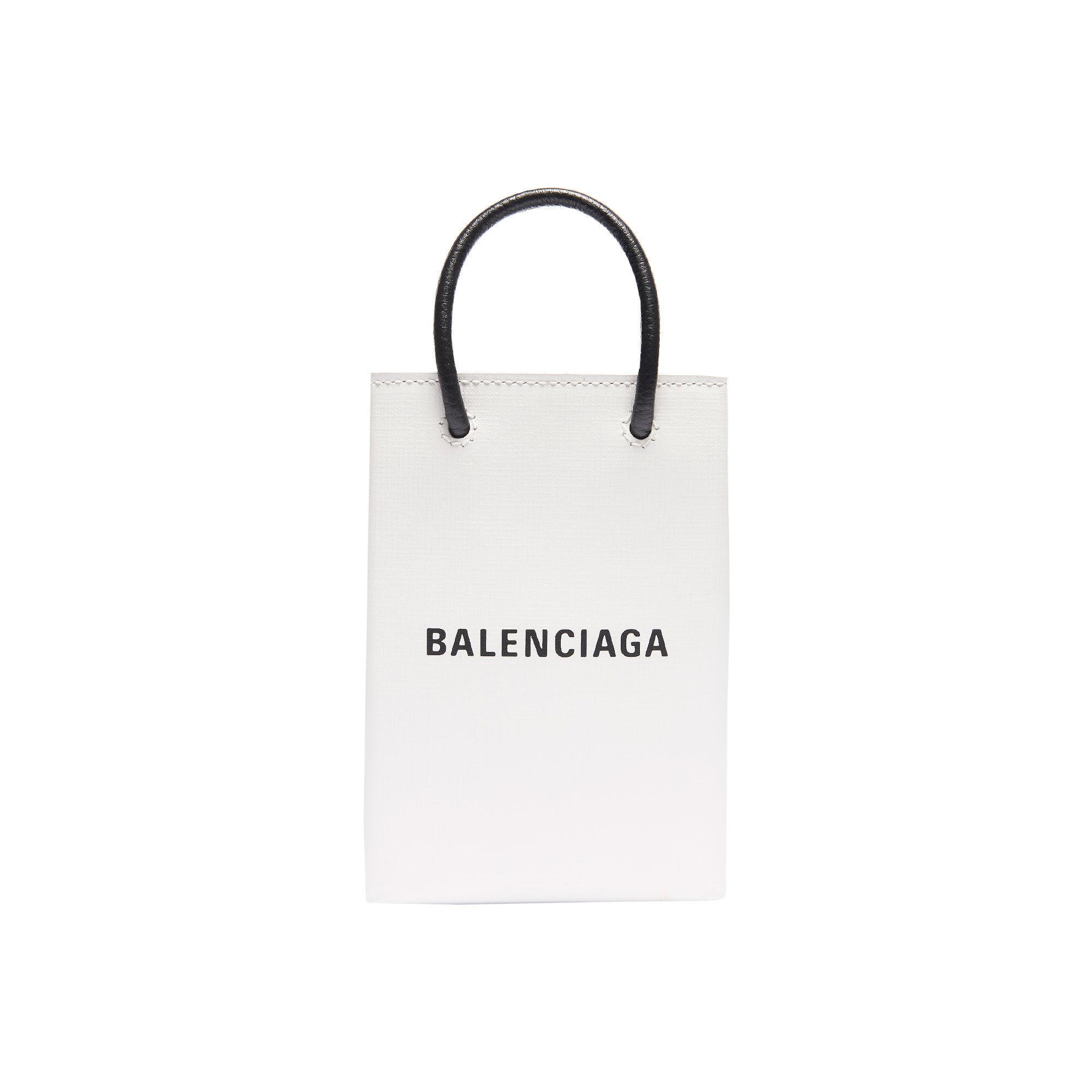wholesale dealer f82c2 19ffc バレンシアガ、ブランドの紙袋を模したバッグラインから新作 ...