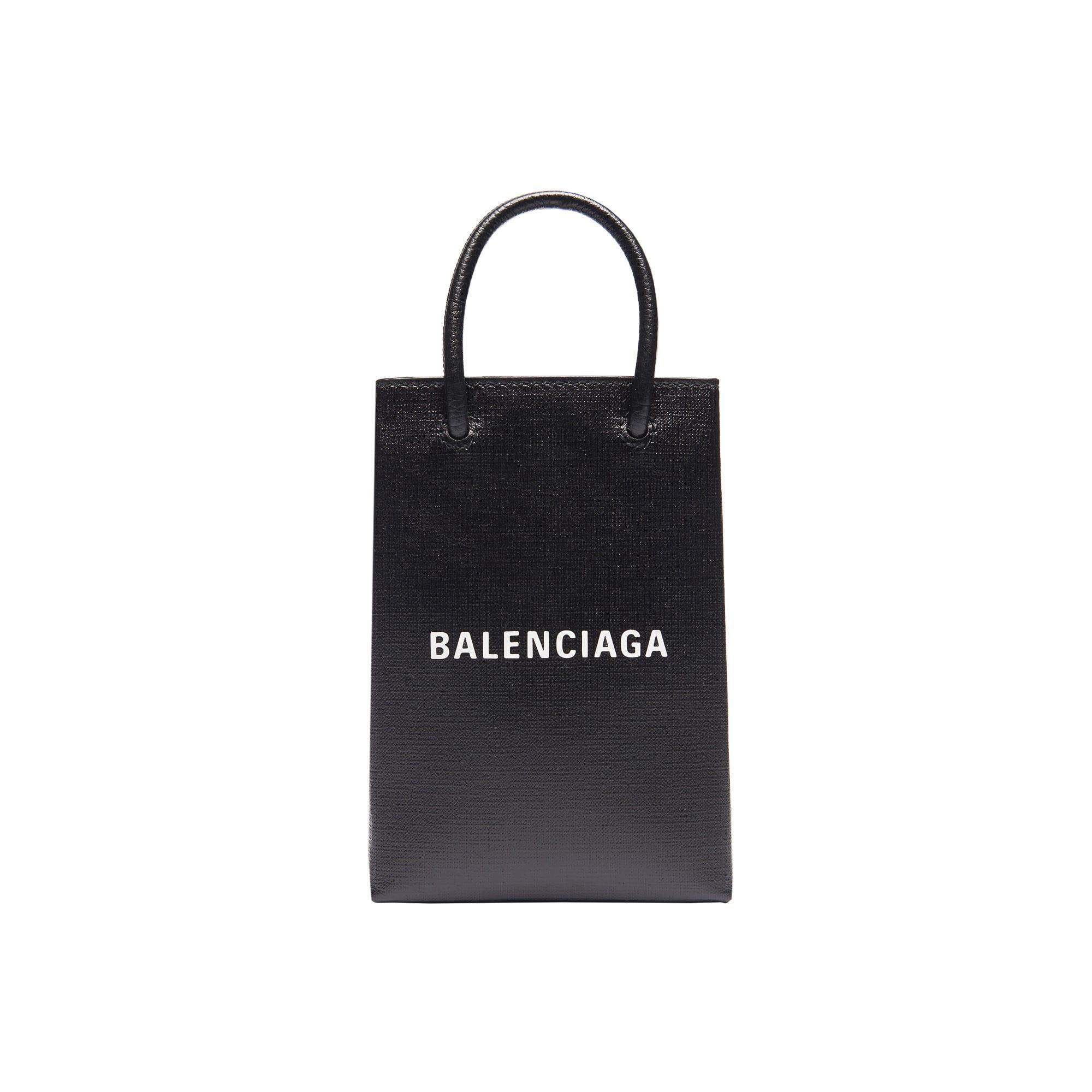 wholesale dealer ecf03 20461 バレンシアガ、ブランドの紙袋を模したバッグラインから新作 ...