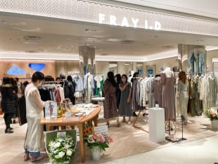 リニューアルオープンした「フレイ アイディー」ルミネ新宿 ルミネ2店