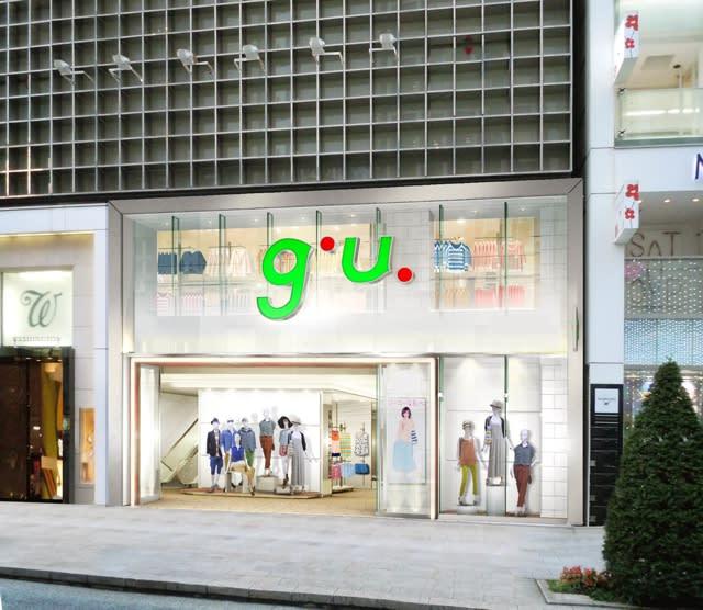 大型 店 gu