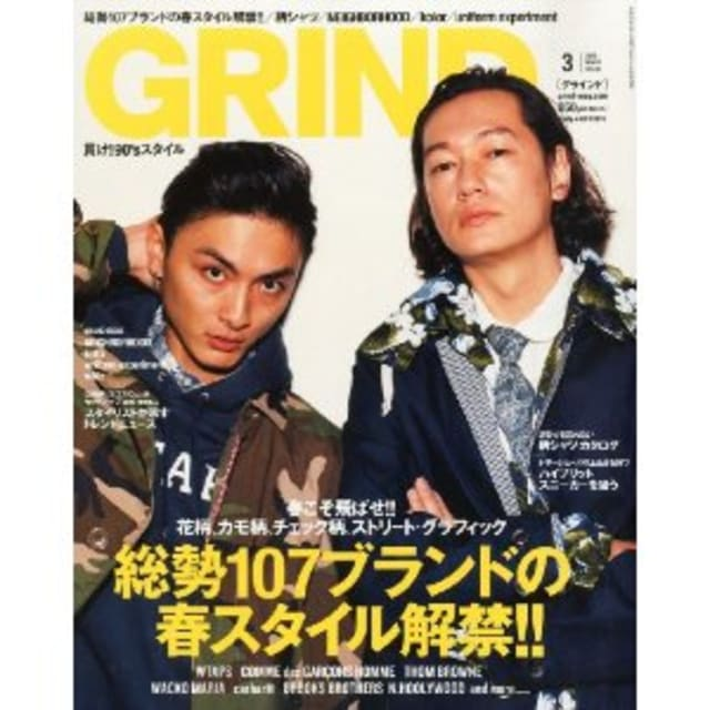 今面白いメンズファッション誌 「GRIND」と「COOL TRANS」