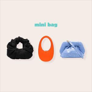 【5万円以下】やっぱりミニバッグが好き!リアルに使えるバッグ11選