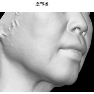 顔の3D画像 塗布前と塗布後の比較