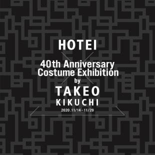衣装展示イベント ロゴ