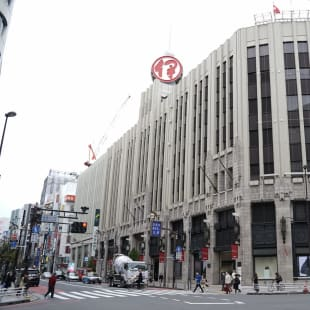 伊勢丹新宿店 外観