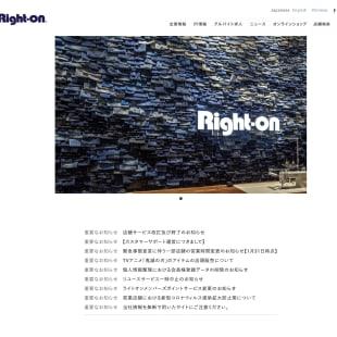 ライトオン 公式サイト